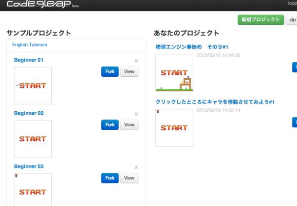 code.9leap.net