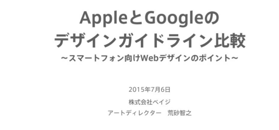 スクリーンショット 2016-05-20 11.09.57
