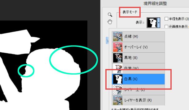 photoshop_c_7