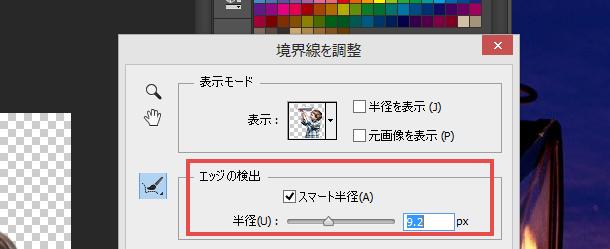 photoshop_c_9
