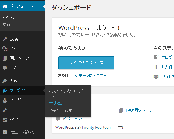 wordpress_ps_1