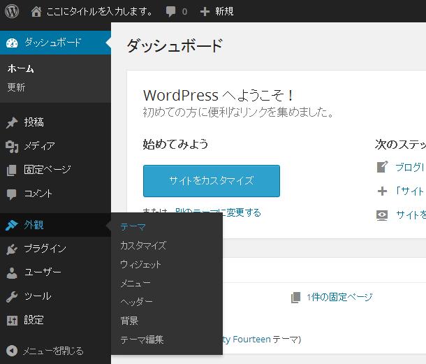 wordpress_ts_1