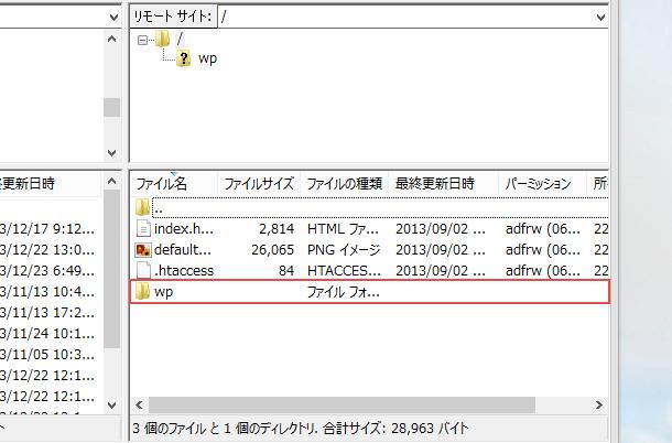 wp_setup_4