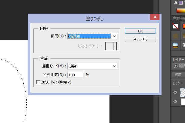 penn_7