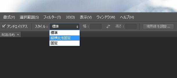 penn_9