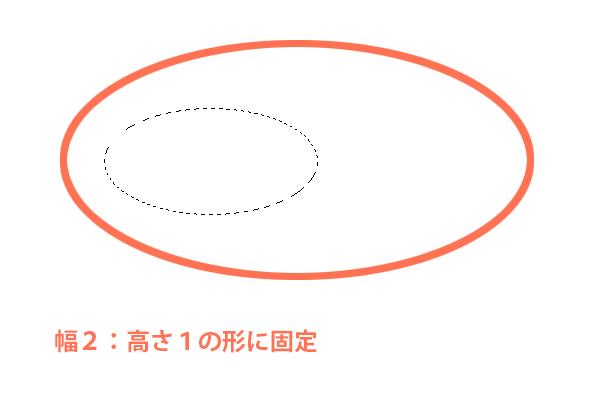 penn_9_3