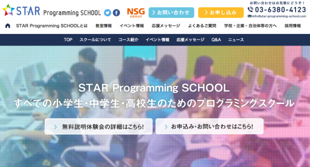 STAR Programming SCHOOL