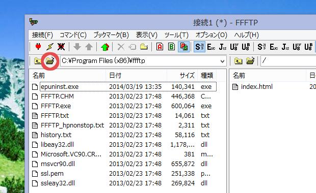 ffftp_pd11_2