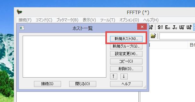 ffftp_pd8