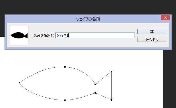 pscs_3_2