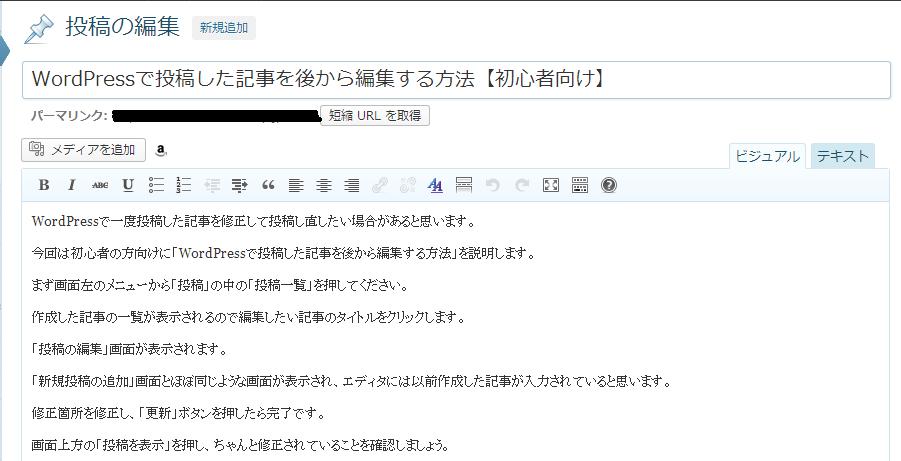 wp_hennshuu3