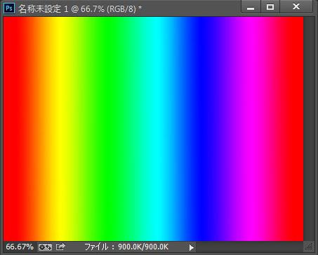 虹色グラデーション