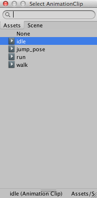 UnityScreenSnapz008