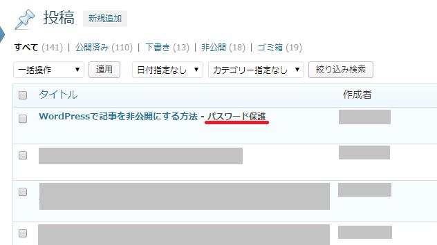 wp_hikoukai10