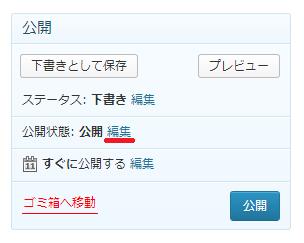 wp_hikoukai3
