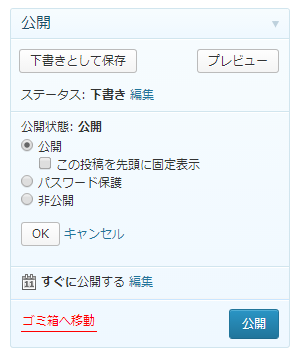 wp_hikoukai4