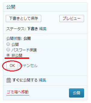 wp_hikoukai5