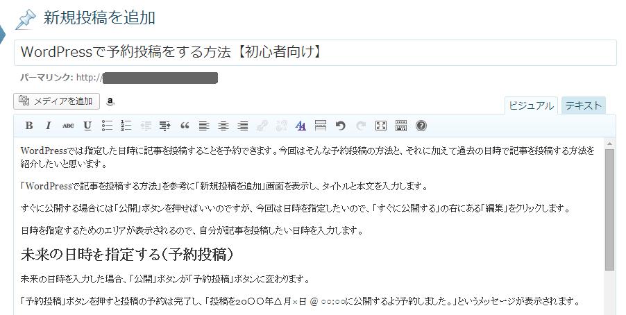 wp_yoyaku1-2