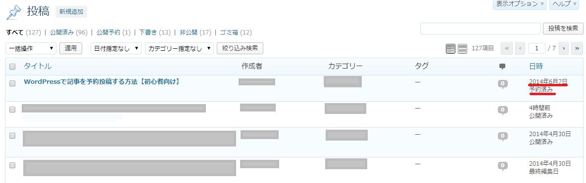 wp_yoyaku6-2