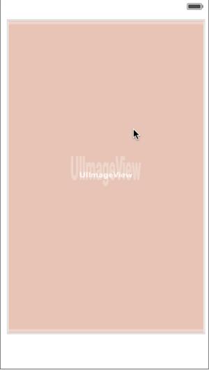 XcodeScreenSnapz001