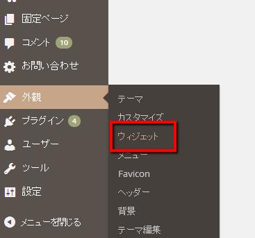 検索フォーム2
