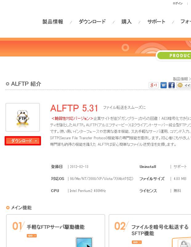 atftp_001