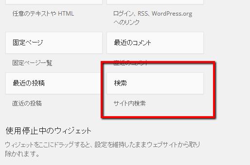 検索フォーム4