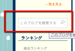 検索フォーム1
