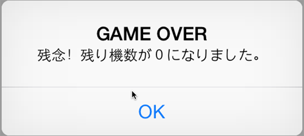 iOS SimulatorScreenSnapz001