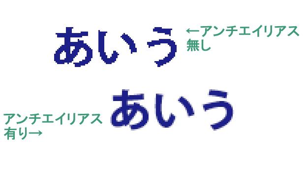 ps_anti_11