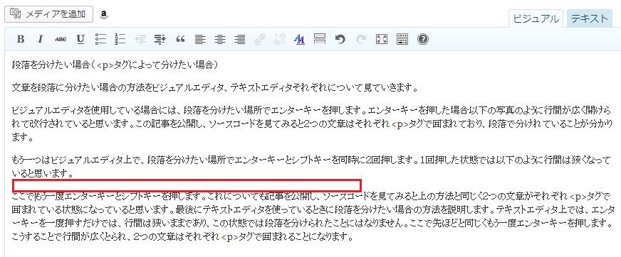 wp_kaigyou4