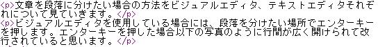 wp_kaigyou8
