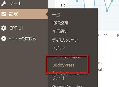 Buddypress3