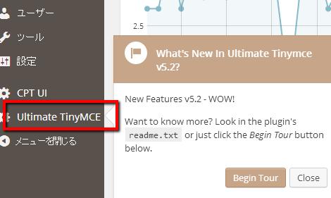Ultimate_TinyMCE2