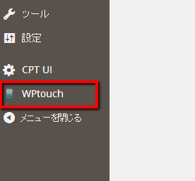 WPtouch3