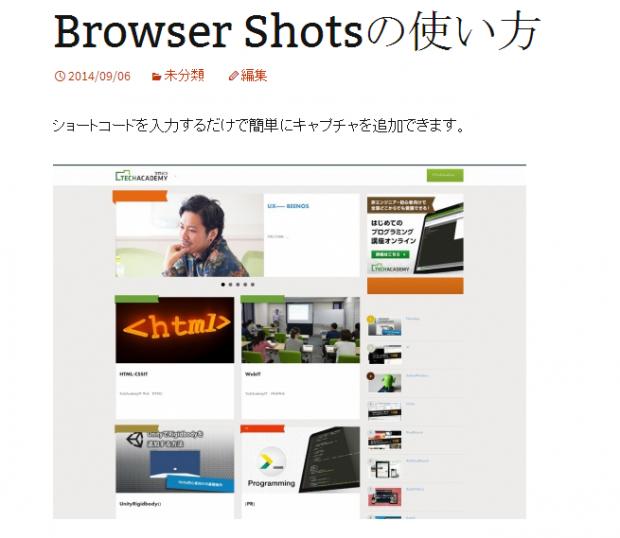 Browser_Shots4