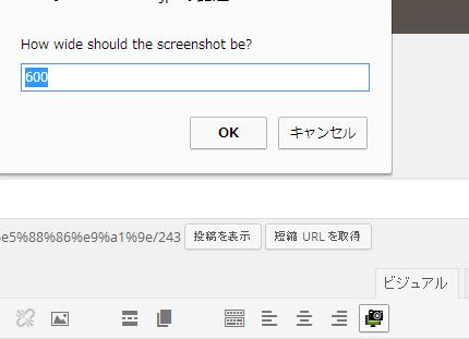 Browser_Shots7