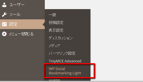WP_Social_Bookmarking_Light1