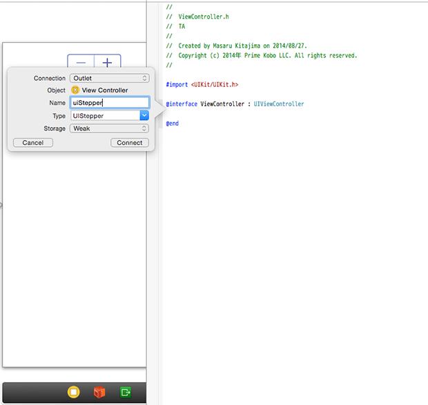 XcodeScreenSnapz006