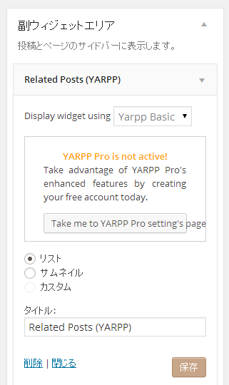 YARPP7