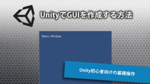unity gui