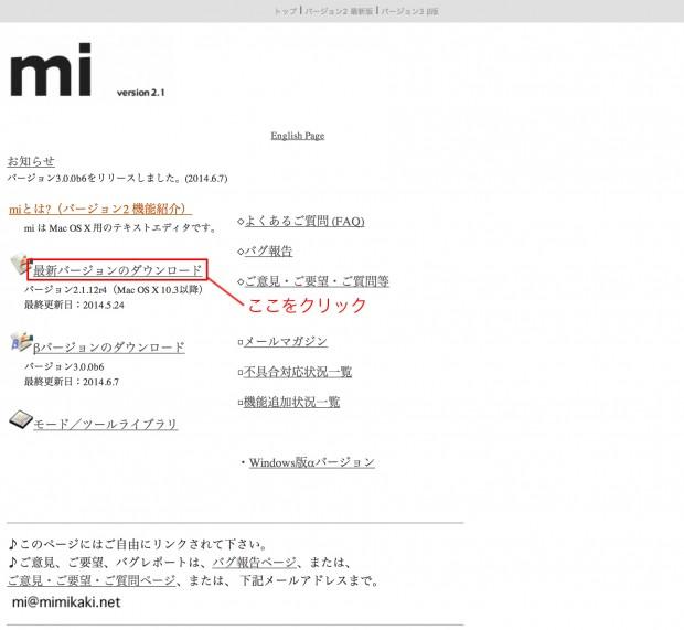 mi_image01
