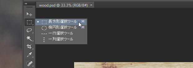 ps_mokume_1