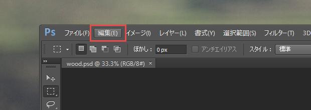 ps_mokume_3