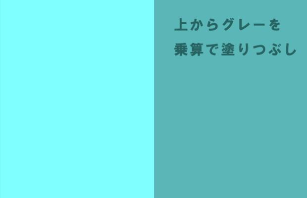 ps_nuri_6