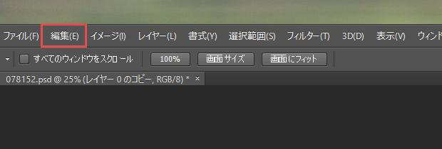 ps_ref_5