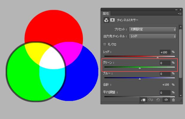 color_rgb_m_10