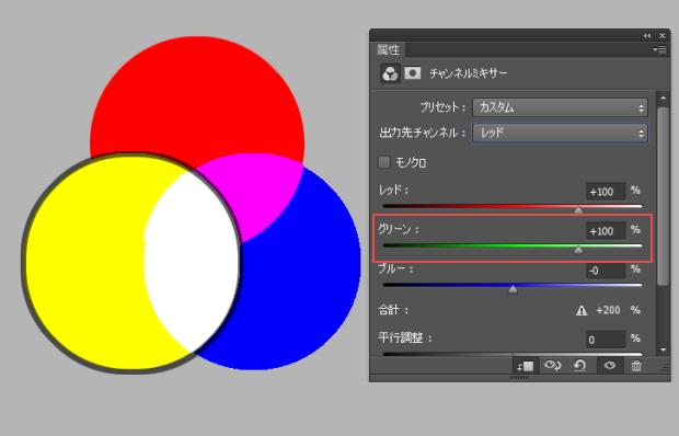 color_rgb_m_11