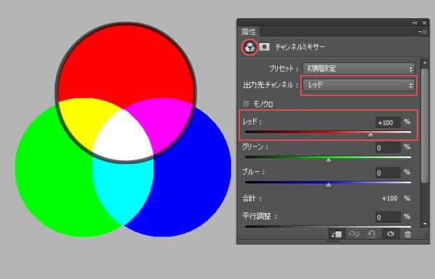 color_rgb_m_7