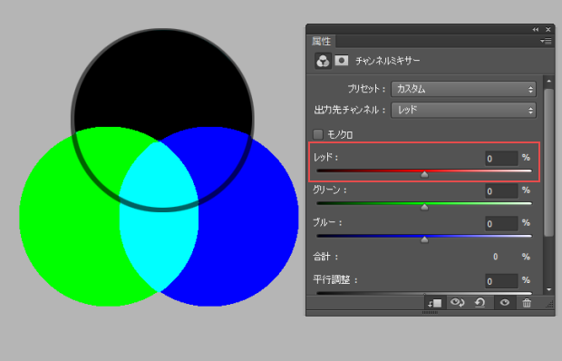 color_rgb_m_8